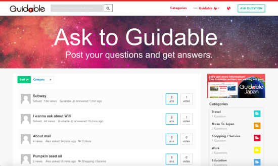 Guidable Q&A 画面イメージ